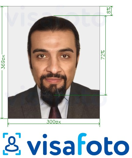 Example of photo for UAE Visa online Emirates.com 300x369 pixels with exact size specification