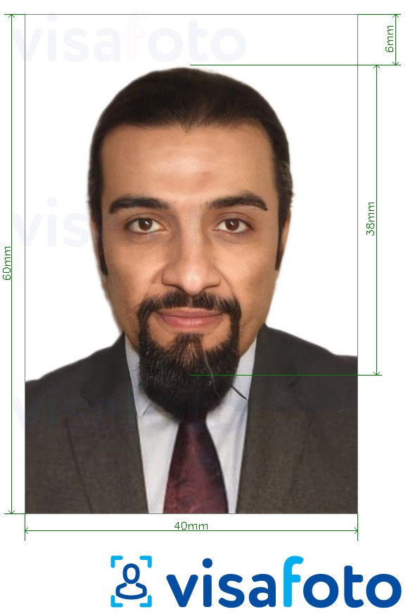Example of photo for Bahrain passport 4x6 cm (40x60 mm) with exact size specification