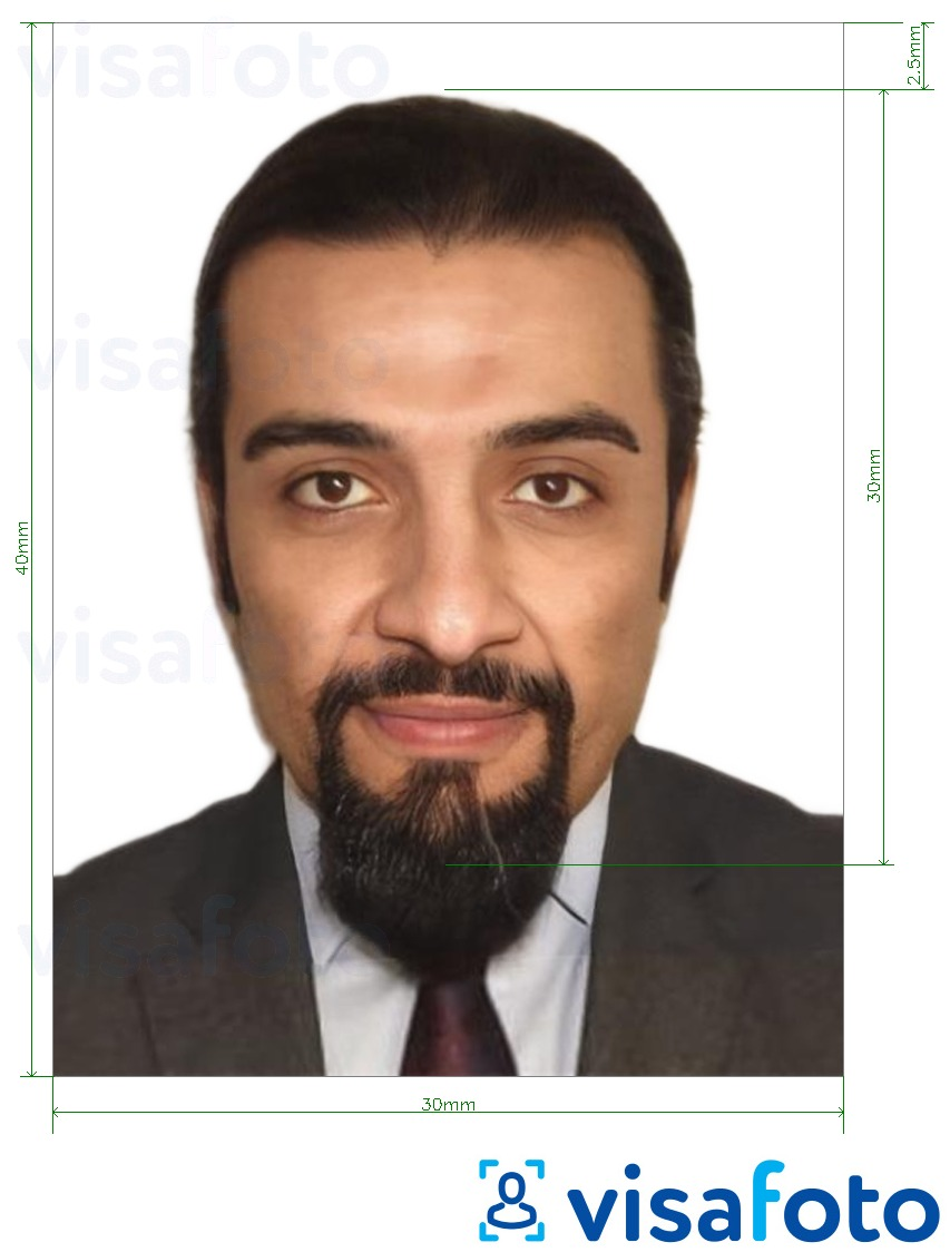 Example of photo for Ethiopia passport 3x4 cm (30x40 mm) with exact size specification