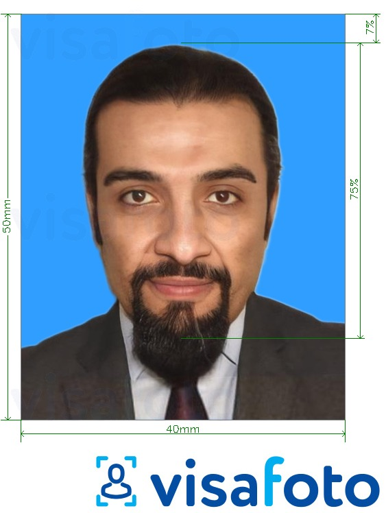 Example of photo for Kuwait Passport (first time) 4x5 cm blue background with exact size specification