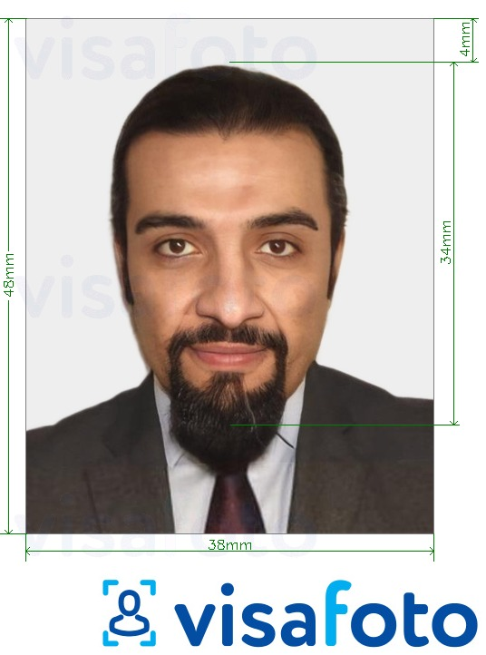 Example of photo for Qatar passport 38x48 mm (3.8x4.8 cm) with exact size specification