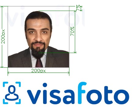 Example of photo for Saudi Arabia e-visa online 200x200 pixels with exact size specification