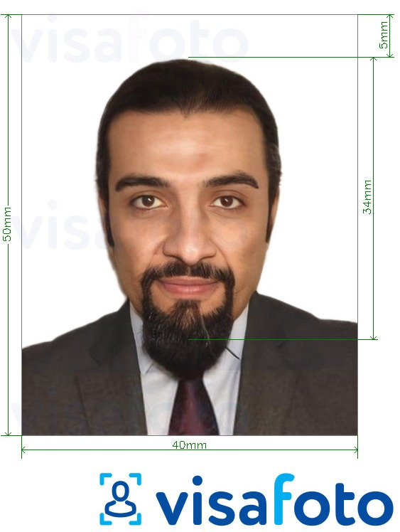 Example of photo for Sudan passport 40x50 mm (4x5 cm) with exact size specification