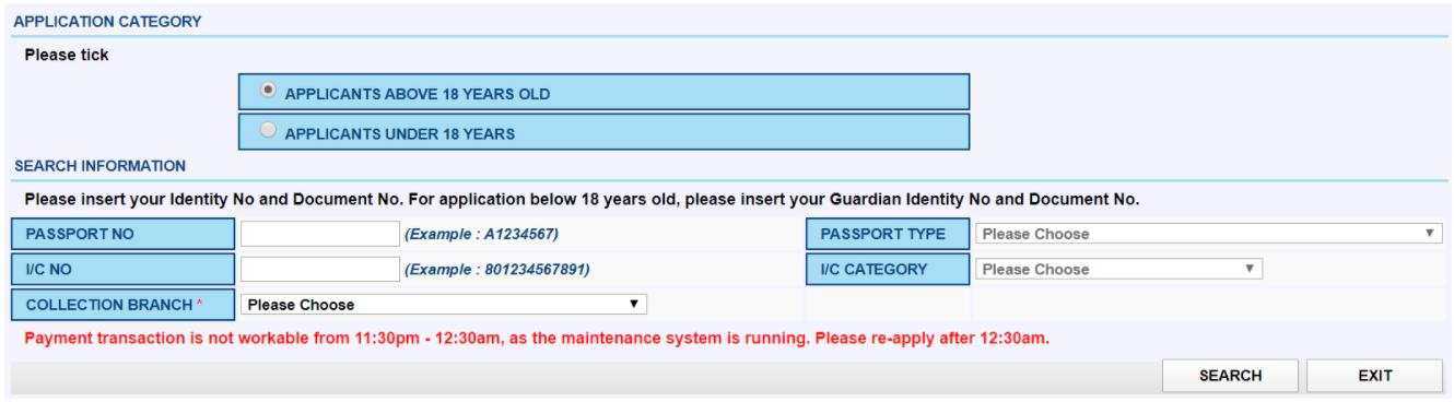 Malaysia passport application form